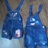 Супер комбезики джинсовы будете на мальчика и девочку