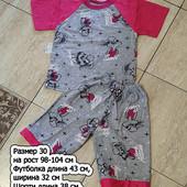 Хлопковая пижамка с шортами или костюм для дома, размеры 30, 32 и 36