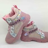 Шикарные деми ботинки для девочки на осень 34 размер, ботики, сапоги девочка 21,8см длина стельки