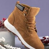 Зимние мужские ботинки 41-46. Новинка! Читайте описание.