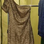 Золотое платье с пайетками!