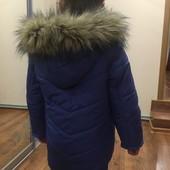 Шикарна курточка Аляска на ріст 104
