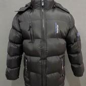 Куртка мужская зимняя, крутая(Китай) р 50 новая