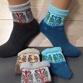 =Лот 3 пары=Можно докупить! Махровые женские носочки р.23-25 спец резинка. Отличное качество!