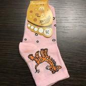 Комплект детских носочков для девочек