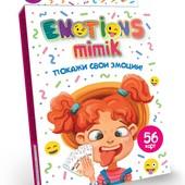 Карточная игра для компании Веселые эмоции Emotions Mimik Данко тойс, много детских лотов