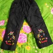 Балонові штани