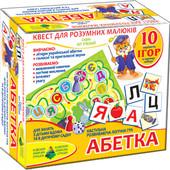 """Развивающая игра - квест для умных малышей """"Абетка"""" Интересная дидактическая игра."""