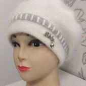 Очень тёплый шапка- берет Качество Премиум Люкс Распродажа!!!