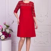 Нарядное платье р-50, красного цвета