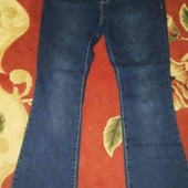 Очень хорошие джинсы