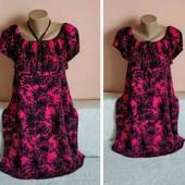 Шикарне плаття, вказано р.12.Заміри