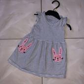 Стоп! ❤Какие зайцы!платье,фирменное,1-2 года❤Собирайте лоты,экономьте на доставке