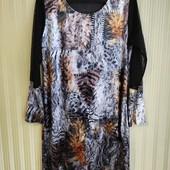 Платье принт 50 р