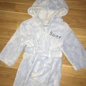 Мягенький детский махровый велюровый халат на 1 - 2 года