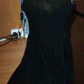 2. Сукня