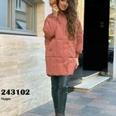 Женская куртка евро зима 42-44-46