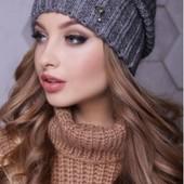 """Женская зимняя шапка """"Дания"""" ТМ Flirt в цвете джинс."""