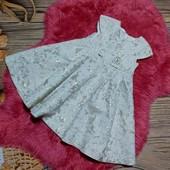 Вау! Обалденное нарядное платье на 1/1,5 года