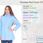 куртка-полупальто зима,с капюшоном, очень теплое! распродажа! ЗИМА, реал.цена на фото