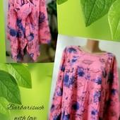 Красивая туника/кофта/блуза/большой размер uk18-20