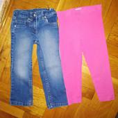 Лосини+джинси Економте на доставці