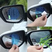 Пленка Anti-fog film анти-дождь для зеркал авто 95*135 MM. Нужный подарок для всех водителей!
