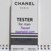 Свежий, яркий, страстный Chanel Allure Homme Sport !!! тестер 60 мл фото 1 и 5