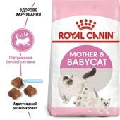 Royal Canin Babycat 400г