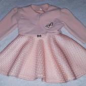Нарядное платье с болеро на девочку.
