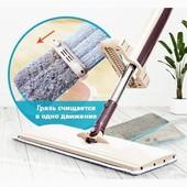 Швабра лентяйка с отжимом Cleaner 360 + две моющие насадки