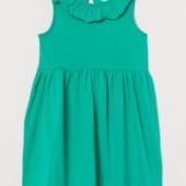 ♥吉-H&M трикотажное платье р.8-10- !♥