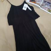 Летний сарафан, платье Top Secret.