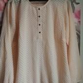 нежная персиковая блуза на пышные формы