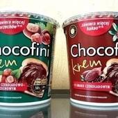 Шоколадные пасты .Польща оригинальные. 400 грм.
