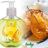 Крем-мыло для рук «Карамельная груша» Beauty Cafe/ Укрпочта-10%