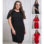 Эксклюзивная коллекция платье батал костюмка+гипюр-красное.52, 54 р
