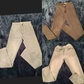 3 джинс для дома или по двору