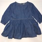 В идеале платье Next на 3-6 М