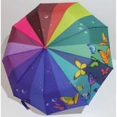 Яркий зонт полуавтомат радуга с бабочками. Парасоля напів автомат райдуга з метеликами