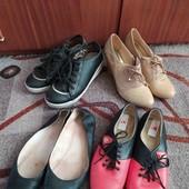 4пары обуви одним лотом