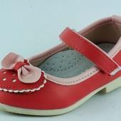 Туфли на малышку YTOP (размер 21-25)