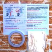 Теплосберегающая пленка для окон Энергосберегающая плёнка термопленка с ионами серебра