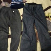 лот  тёплая одежда для мальчика 8-9лет.