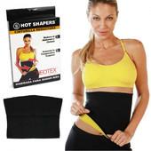 Новый,в упаковке пояс для похудения Hot Shapers neotex ,XL