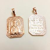 не пропустите! красивая и оригинальная иконка-ладанка Св.Николай Чудотворец, позолота 585 пробы