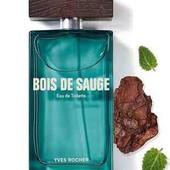 Мужская туалетная вода ив роше Bois de Sauge 100 мл yves rosher