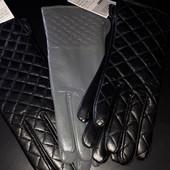 Распродажа !!! Кожаные перчатки Можно на подарок