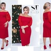 Эксклюзивное Платье крепдайвинг + гипюр- St Style.Дизайн и качество суперское!