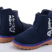 Модные демисезонные ботинки, унисекс р. 27-29 Качество супер!